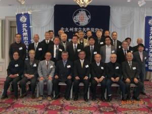 平成25年3月 中京支部総会