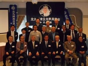 28年度 支部総会
